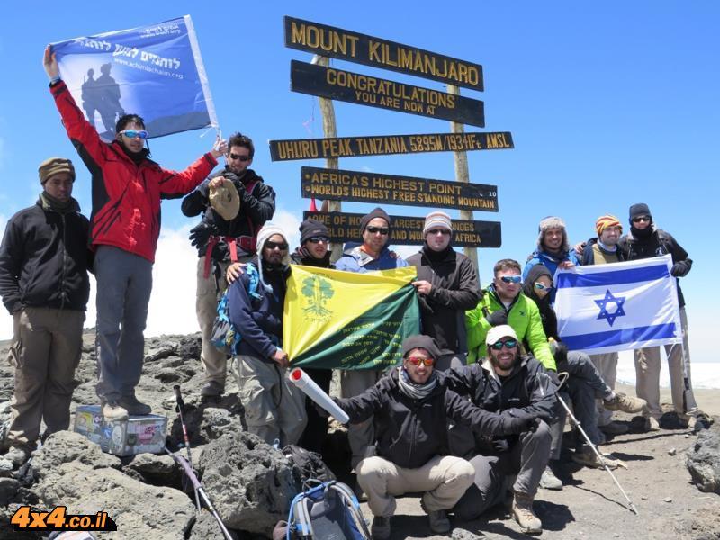 האחים על פסגת ההר הגבוה באפריקה