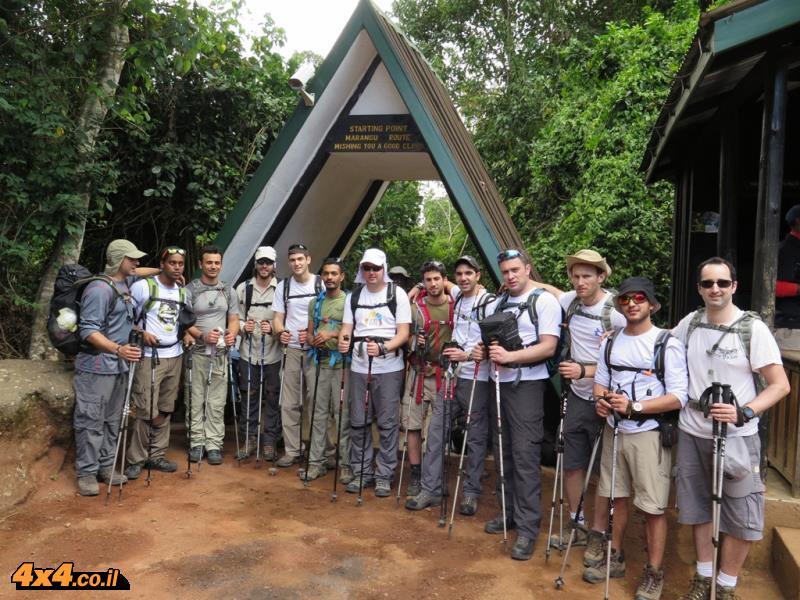צעד ראשון - יוצאים משער השמורה ביום הראשון לטיפוס