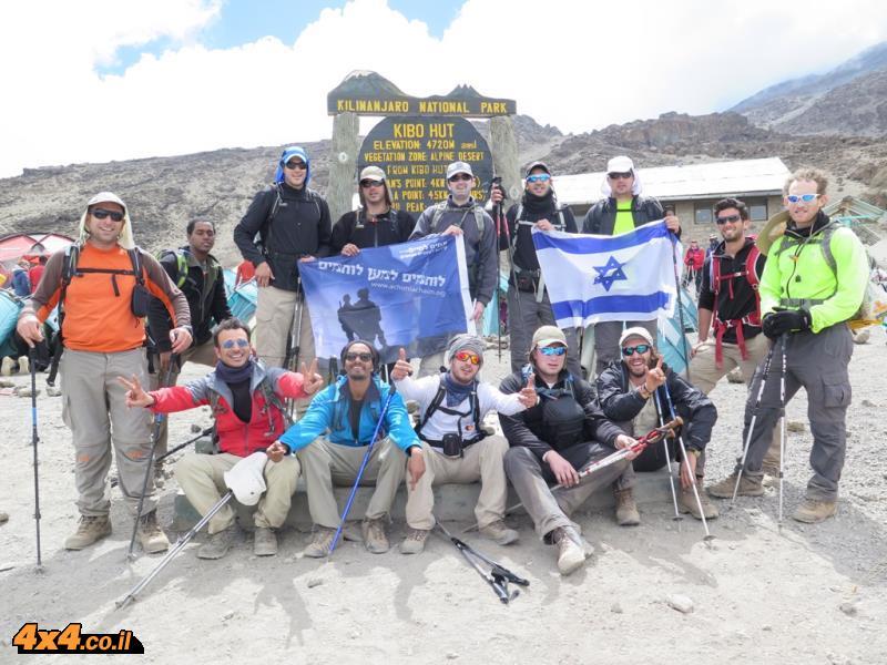 קיבו - תחנת הבקתות הגבוהה ביותר, עוד 1,200 מטרים הפסגה