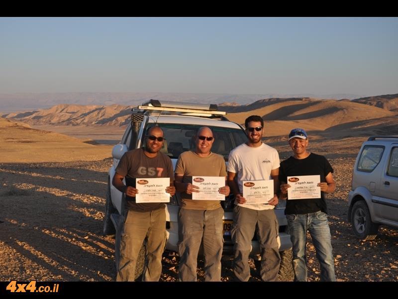 סיום קורס נהיגה מתקדמת - ארבעת המופלאים