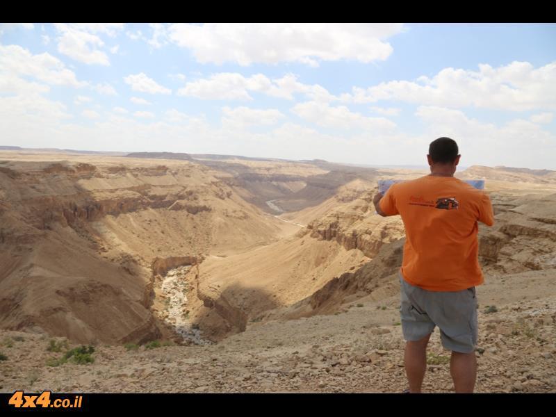 רשימת נקודות ציון וקובץ למחשב ברשת ישראל ישנה