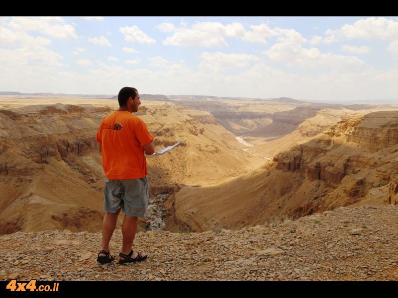 עד כאן 143.8 ק''מ ארוכים של מסלול מדברי חוצה מדבר יהודה מצפון לדרום