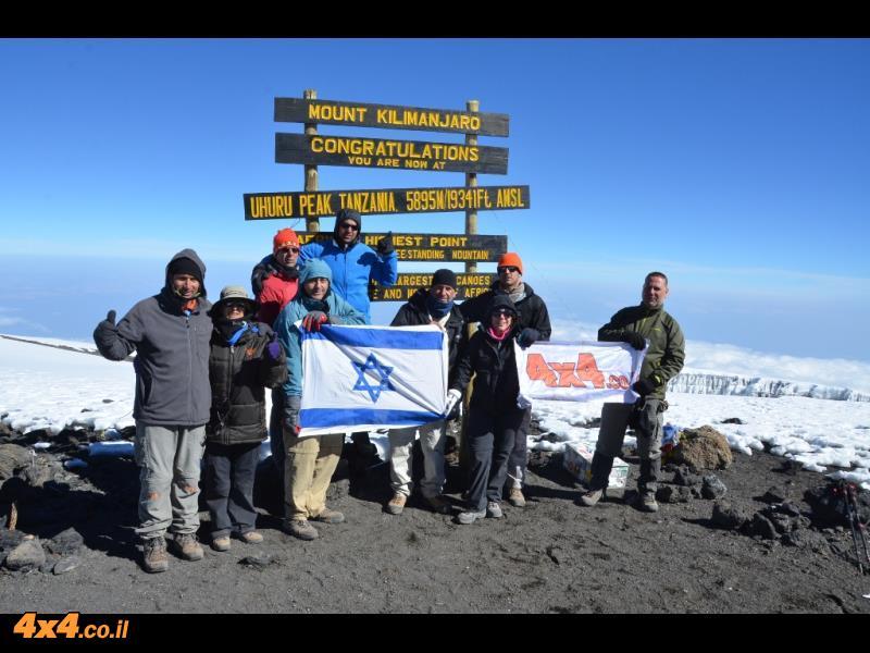 על פסגת הקילימנג'רו - 5,895 מטרים