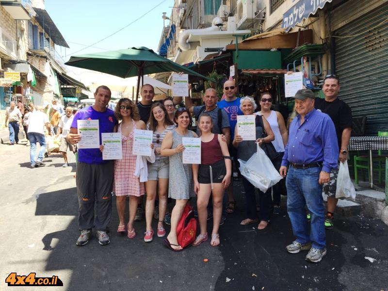 במפגש חלוקת תעודות בשוק מחנה יהודה - ירושלים (אוגוסט 2015)