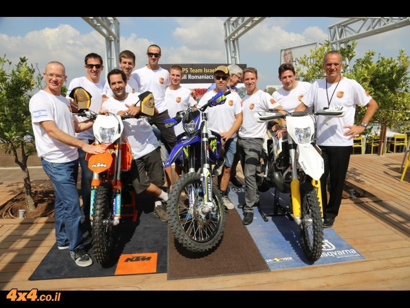 אנדורו אופנועים - רומניאקס 2015