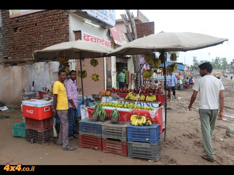 הודו - תמונות מהיום השני
