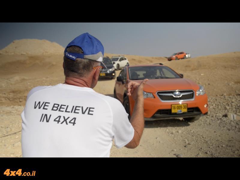 סובארו XV בטיול רב משתתפים למדבר יהודה
