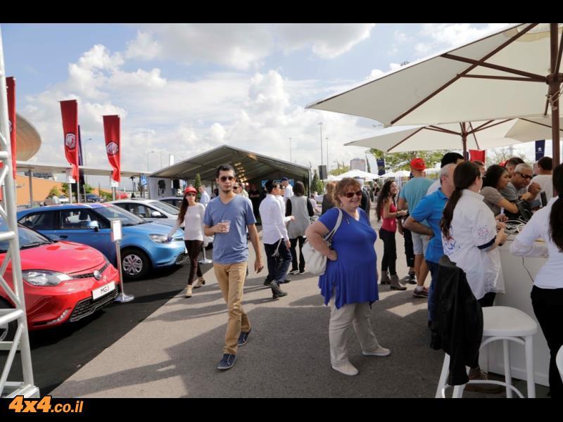 תמונות מהאירוע
