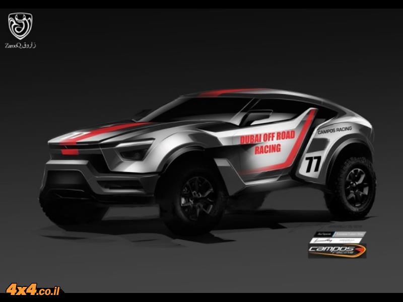 האם זאת תהיה המכונית הבאה של אל-עטייה?