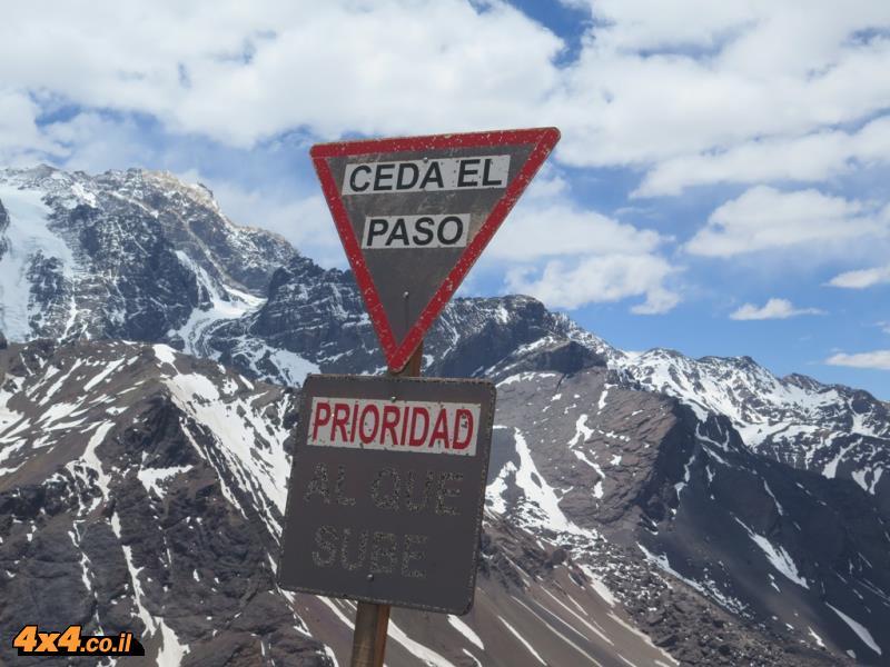 תמונות מהטיפוס הראשון בארגנטינה