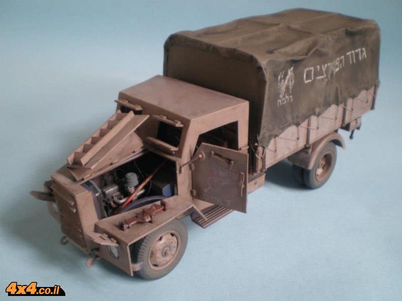 משאית משוריינת מהשיירות של מלחמת העצמאות - 1948