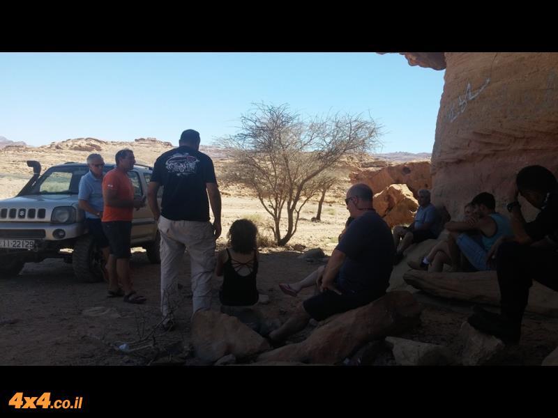 תחילתו של מסע - מטפסים בשטח לעבר וואדי ראם