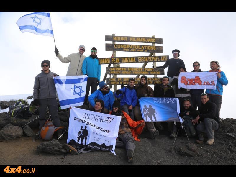על פסגת  קילימנג'ארו - 5,895 מטרים, ההר הגבוה ביותר ביבשת אפריקה