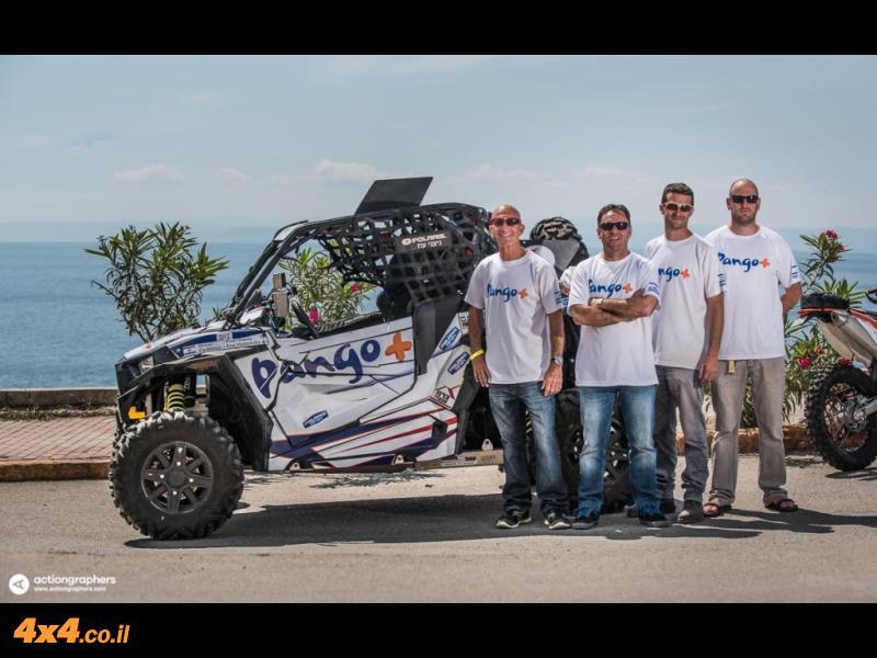 תמונות של הצוות: