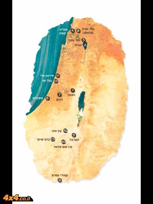 מפת האגדות מתוך הספר החדש - השד מהסָּטָף