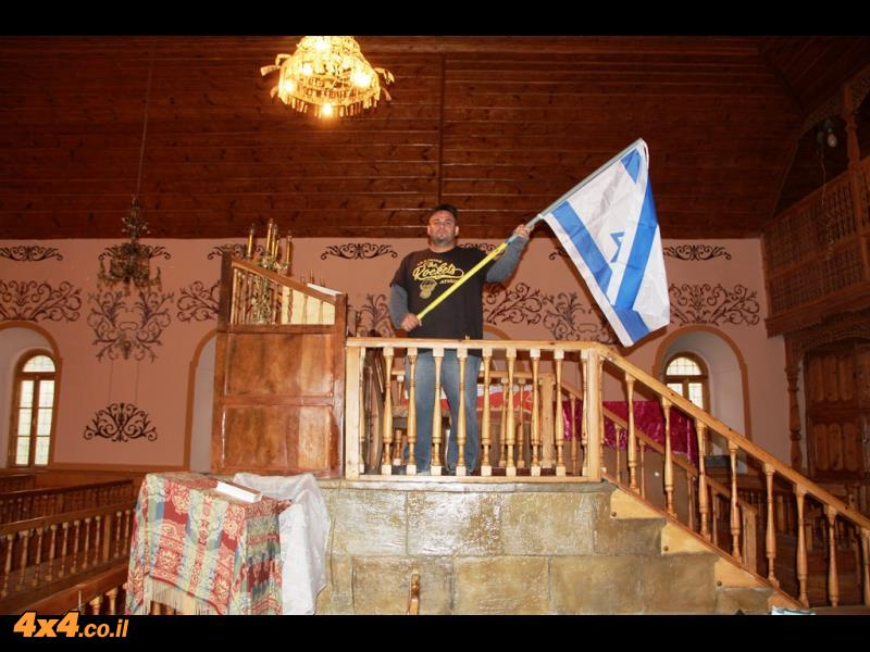 ביקור מרגש בבית הכנסת העתיק באחלציחה