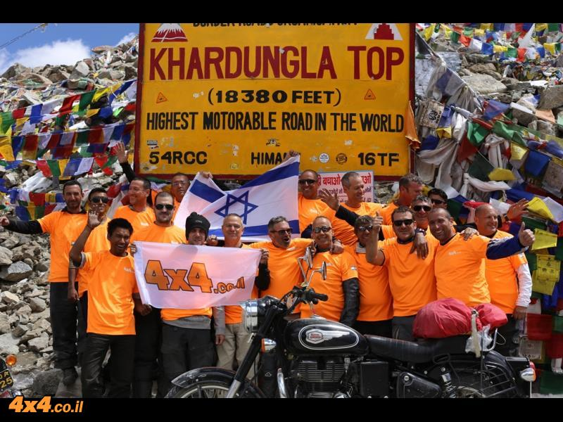 קרדונגלה - מעבר ההרים המוטורי הגבוה בעולם 5,602 מטרים