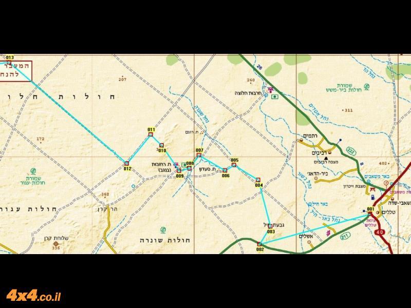 מפת מסלול הטיול בקנה מידה של 1/250,000 - החלק הדרומי