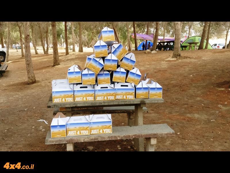האספקה לחג - ערכות צ'ופרים ליום הראשון מתנת היבואן (סמל