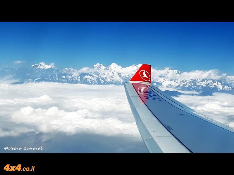 האוורסט מחלון המטוס