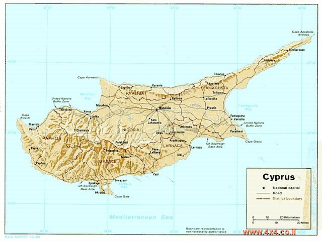 מסע אתר השטח לקפריסין