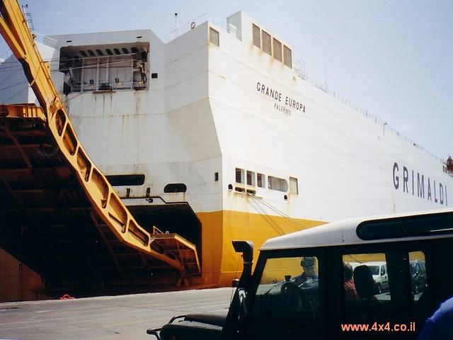 ההעמסה בנמל איזמיר