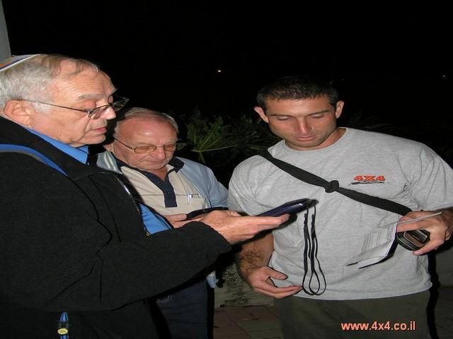 תמונות והסברים מקורס ניווט  GPS  של אתר השטח הישראלי