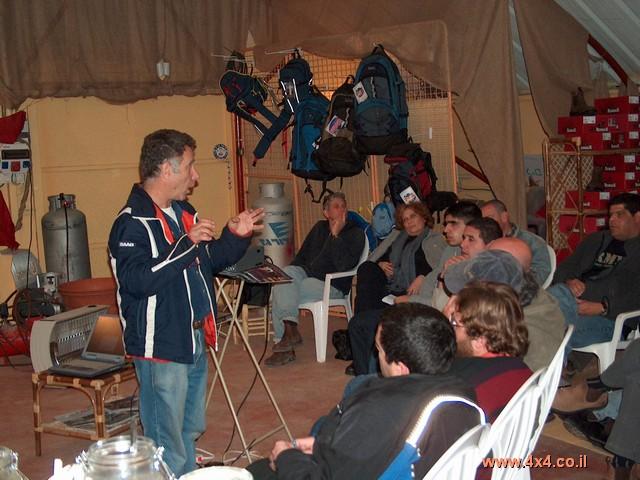 הרצאה על G.P.S. במרכז שטח אלון הגליל