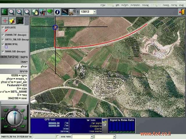 SkyView תוכנת ניווט שטח חכמה