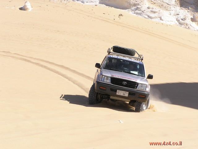עוד חלק זעיר מהמדבר המערבי במצרים הואר.
