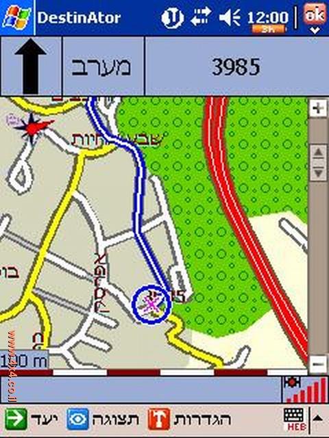 התוכנה לניווט עירוני, על-פי כבישים ורחובות, הקיימת עבור מדינת ישראל היא ה''דסטינייטור''.