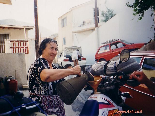 קפיצה קטנה לקפריסין