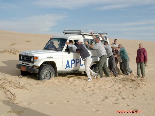 סרט - ים החולות הגדול - מדבר מערבי - ינואר 2006