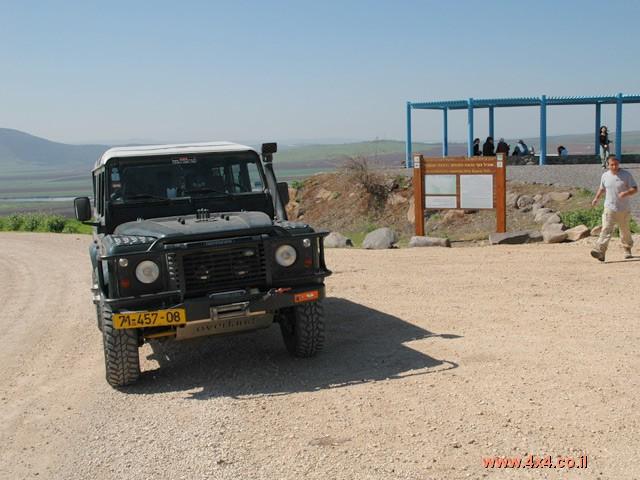 השלוחה והפארק הם בית הגידול הגדול ביותר בישראל לצבאים ולצבי ארצישראלי