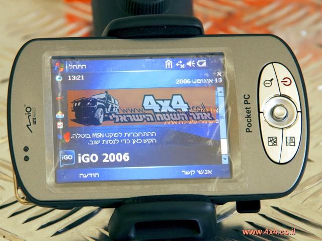 סקירה מצולמת של מחשבי כף יד עם GPS
