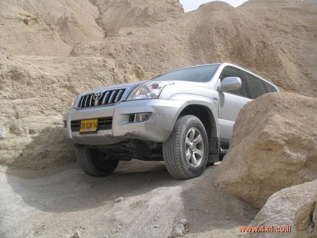 מסע חוצה נגב, ערד-אילת, אוקטובר 2006