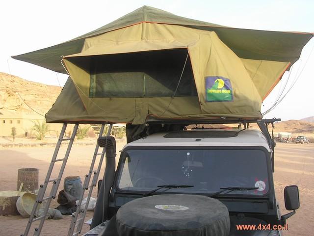 ועוד אפשרויות למחנה