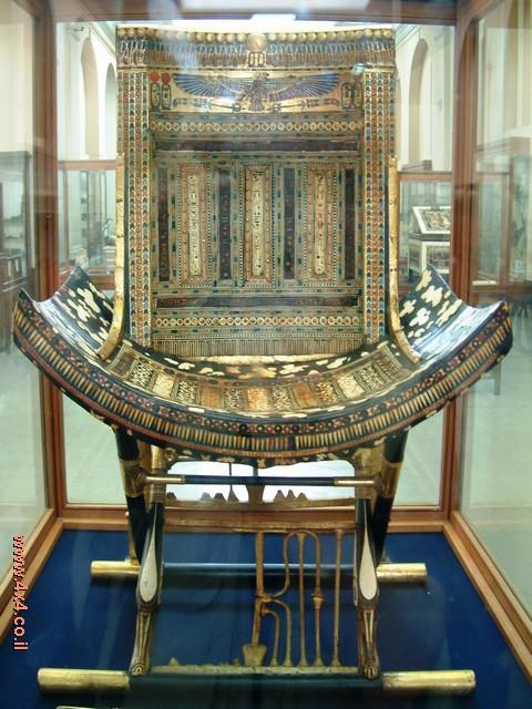 המוזיאון המצרי