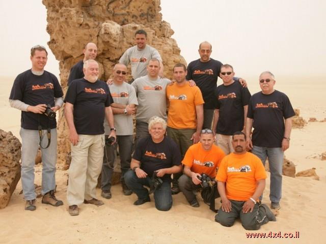 יומן מסע מצולם מים החולות הגדול -  המדבר המערבי - פברואר 2007