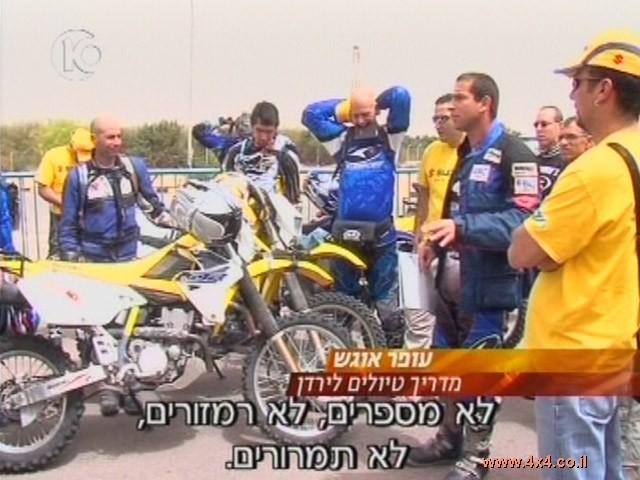 אופנועים בירדן - כתבה של צבי יחזקאלי בחדשות שישי של ערוץ 10