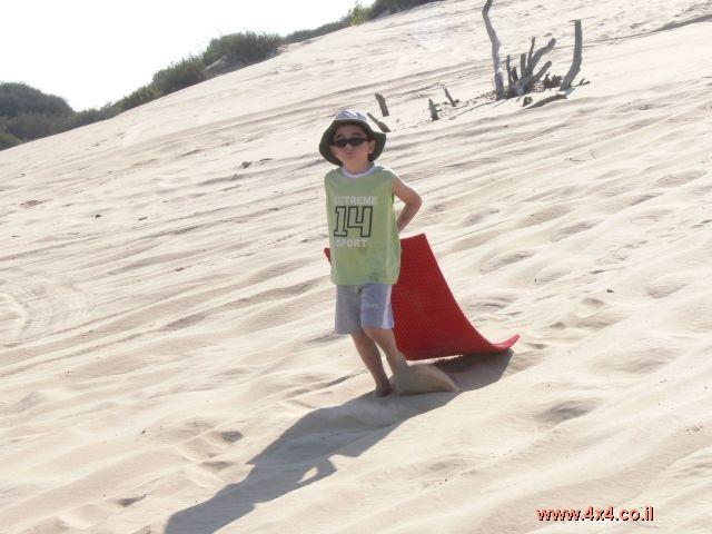 כתום למען ההתנתקות (מהחול)