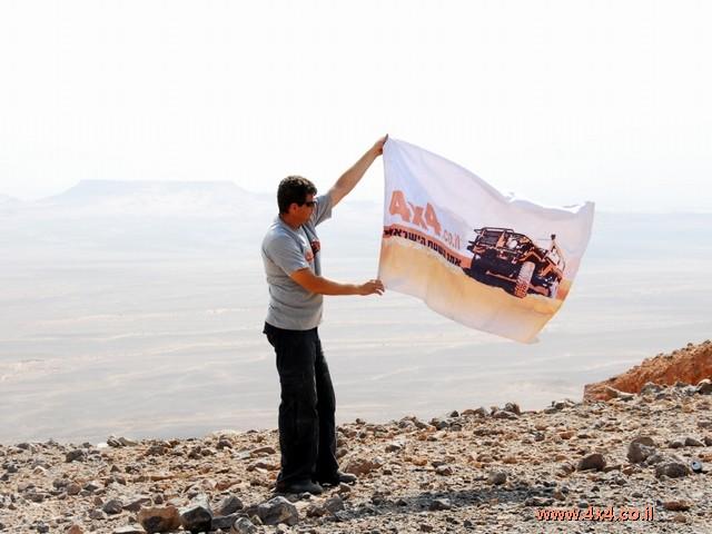 תמונות מהמסע למזרח ירדן - סוכות 2007
