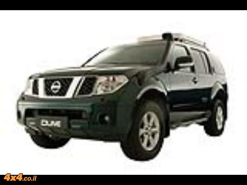 דיון: הגרסה המאובזרת לשטח של ניסאן פאת'פיינדר Nissan