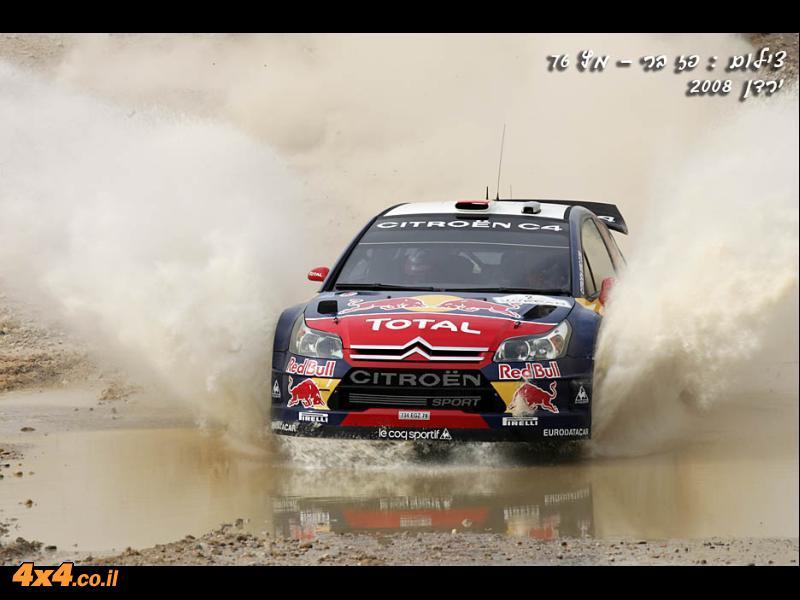 תמונות - ראלי WRC ירדן 2008