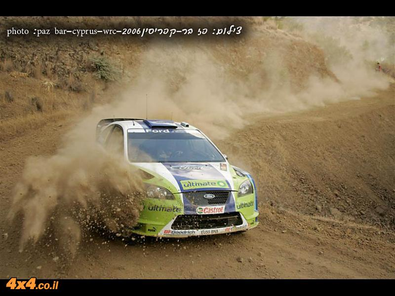 סיקור מצולם מראלי WRC קפריסין 2006