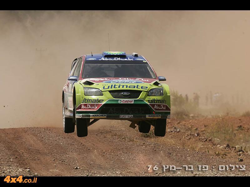 תמונות מדהימות - ראלי WRC - טורקיה 2008