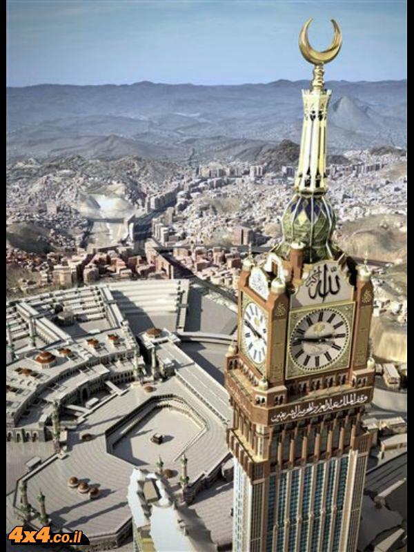 השעון החדש במכה - מכוון לפי הזמן המוסלמי בו מכה היא קו אורך 0