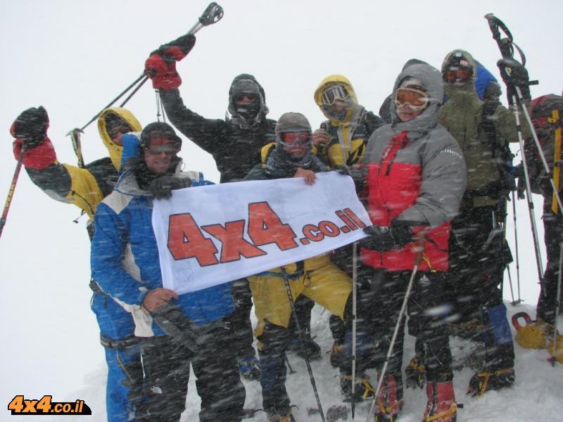 הולך נגד הרוח - הטיפוס לפסגת אלברוס  5,642 מטרים ELBRUS