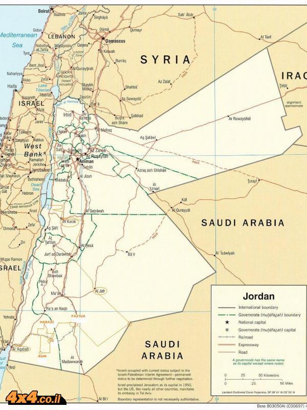 מפת המסלול: