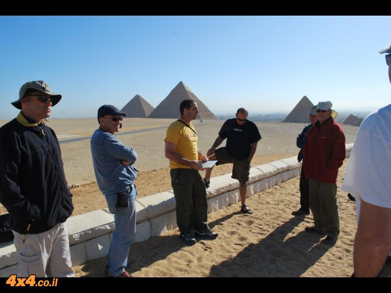 הפרמידות והספינקס בגיזה  (קהיר)